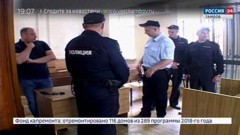 В Моршанске вынесен приговор по делу о крупных налоговых махинациях