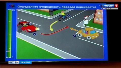 «Безопасное колесо» провели в школе №22 Тамбова