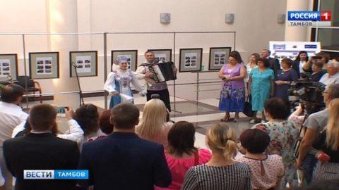 Грани успеха социальных инициатив показали в областной Думе