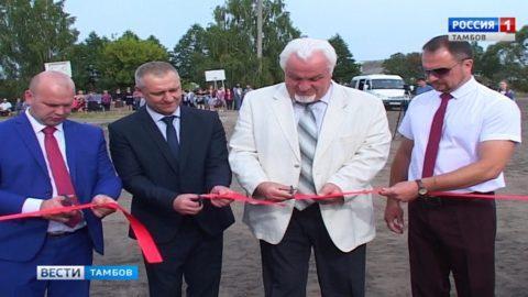 Впервые почти за 30 лет в регионе построили и открыли новую плотину