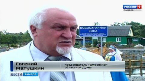 Евгений Матушкин, председатель Тамбовской областной Думы