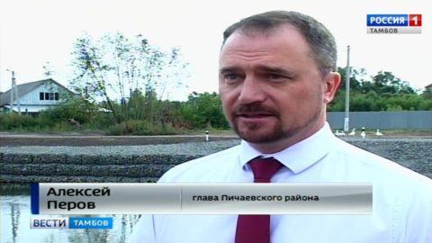 Алексей Перов, глава Пичаевского района