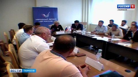 Светлана Калинина пообещала научить жителей поселка Строитель, как платить за воду меньше