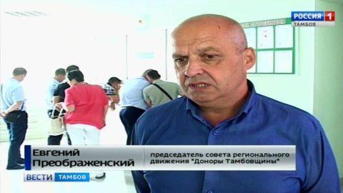 Сотрудники регионального УМВД вновь стали донорами крови
