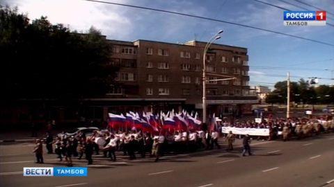 Тамбов в третий раз станет участником общероссийского Парада российского студенчества