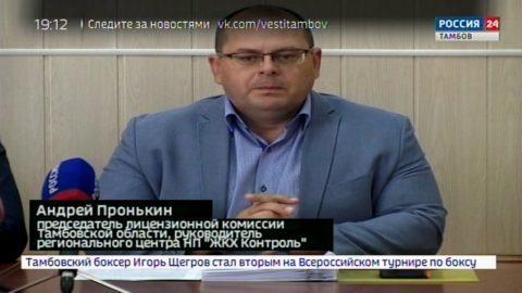 «Нулевые» УК региона хотят лишить лицензий