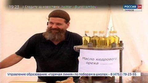 В Тамбовской области в третий раз провели фестиваль «Бондарская карусель»