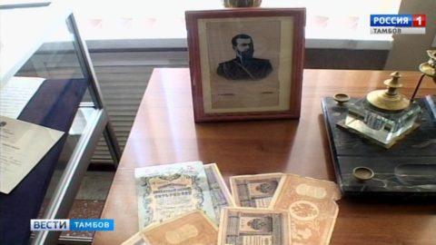 Нотариальной палате Тамбовской области – 25 лет