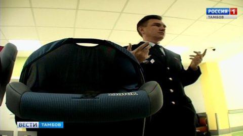 Сотрудники ГИБДД рассказали будущим мама, как безопасно перевозить детей в автомобиле