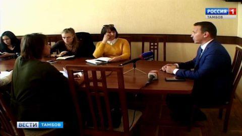 В Тамбове подводят итоги публичных обсуждения генплана города