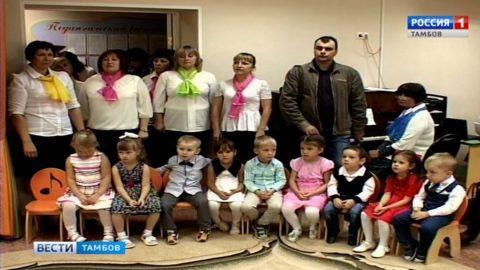 В Тамбове открылся первый детский сад с православным уклоном