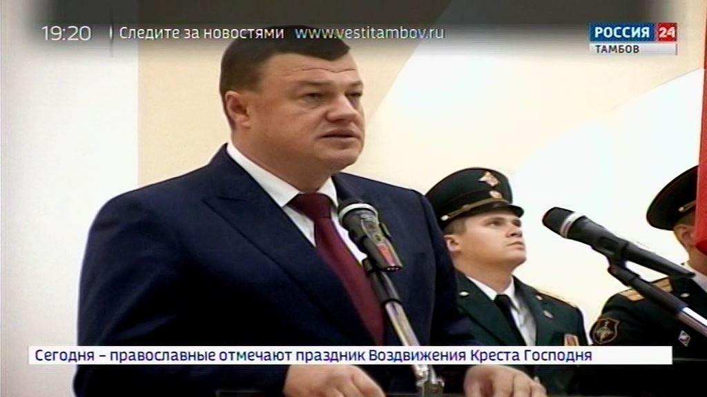 Александр Никитин — в 81-ую годовщину Тамбовской области