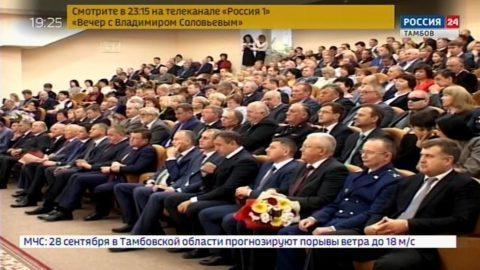 Александр Никитин произнес торжественную речь в 81-ую годовщину Тамбовской области