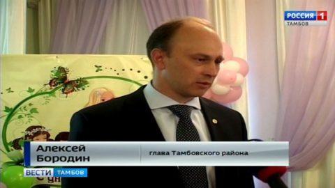 В Тамбовском районе планируют построить четыре современных детских сада