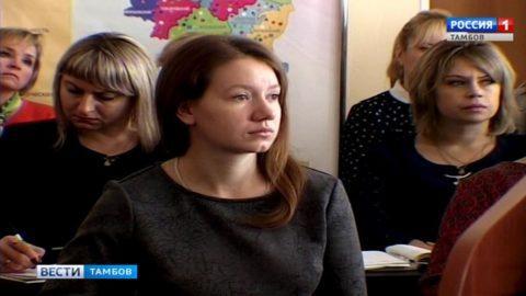 В Тамбове обсудили проблему оказания ранней помощи детям-инвалидам