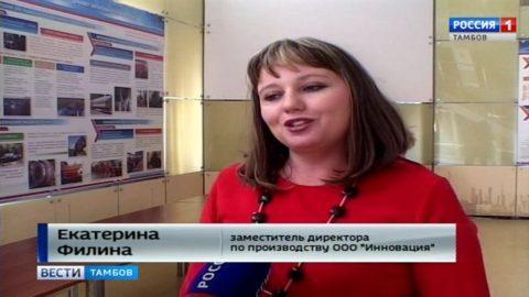 Александр Ганов поздравил машиностроителей с профессиональным праздником