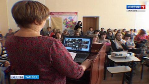 Специалисты из разных уголков региона в Тамбове делились опытом оказания помощи детям-инвалидам
