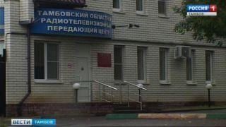 Студия программы «Вести Тамбов» временно сменила прописку
