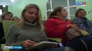 Изучать «Питон» в «Яндекс.Лицее»