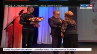 Лучших медиков Тамбова наградили премией «Свет врачебного сердца»