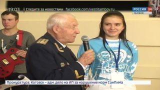 Под Тамбовом собрались «Волонтёры Победы»