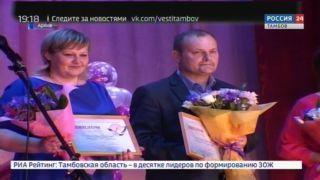 Татьяна Уварова не стала «Учителем года», но продолжит участие в конкурсе