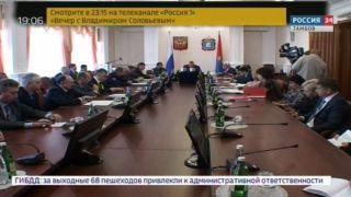 В Тамбовской области проверят готовность сил и средств к ликвидации последствия ЧС