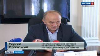 Сергей Прохожий: «В отношении председателей СНТ работает только метод кнута»
