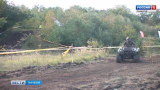 Танки грязи не боятся: гонки на квадроциклах под Тамбовом