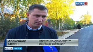 В Моршанске увеличили пропускную способность автотранспорта и… талых вод