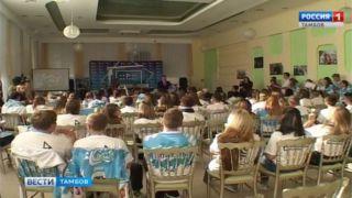 «Волонтёры Победы» собрались под Тамбовом