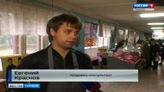 В Тамбове открыли выставку камчатской рыбы