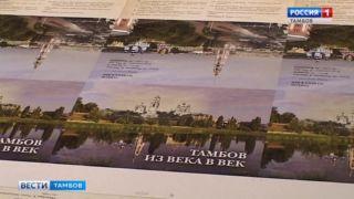 Прошлое в настоящем и наоборот: уникальные открытки от тамбовского фотохудожника