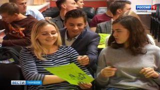«Тамбовская студенческая неделя» объединила молодежь региона