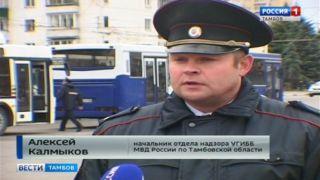 В Тамбове с маршрута сняли два пассажирских автобуса
