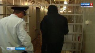 Украл в Тамбове – попался в Челябинске