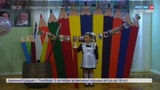 Профессия и призвание: тамбовских учителей поздравили с праздником