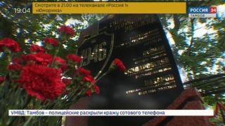 Имена погибших сотрудников уголовного розыска увековечили в камне