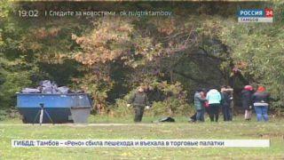 Миссия выполнима: от мусора очистили зону отдыха на Рассказовском шоссе