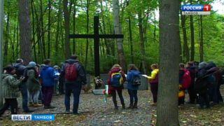 Тамбовские и немецкие школьники навели порядок на мемориальном кладбище