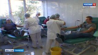 В Тамбове стартовала акция «Ответственный донор»