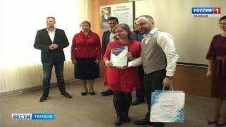 Названы имена финалистов регионального управленческого конкурса «Лидеры Тамбовщины»