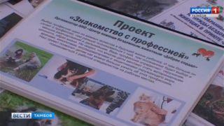 В Тамбове впервые провели фестиваль «Рок в защиту животных»