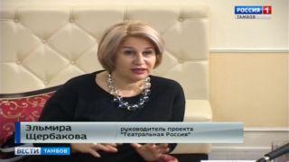 Тамбовские театралы посмотрели «Дядюшкин сон» в исполнении московских актеров