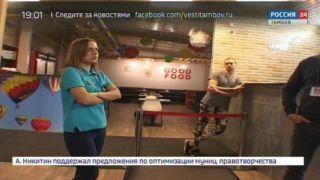 Активисты «Народного контроля» готовы заранее предупредить сотрудников экстрим-центра «Крылья» о визите