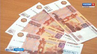 В этом году тамбовские полицейские изъяли 500 000 фальшивых рублей