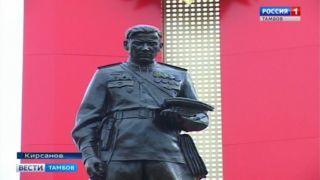 В Кирсанове торжественно открыли мемориал воинам-землякам