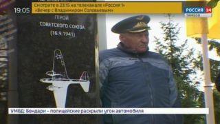 Имена героев Великой Отечественной войны Степана Перекальского и Василия Щелкунов увековечили в Парке Победы