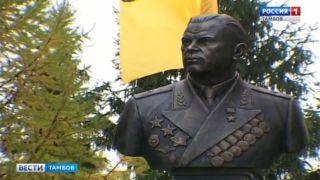 Еще два Героя - в полку памяти тамбовских потомков