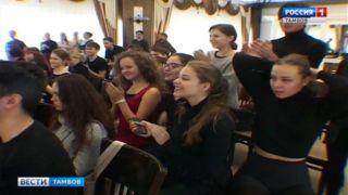 Молодежный форум объединил театралов ГИТИСа и ТГУ имени Г.Р.Державина